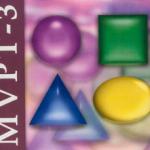MVPT-3-2003